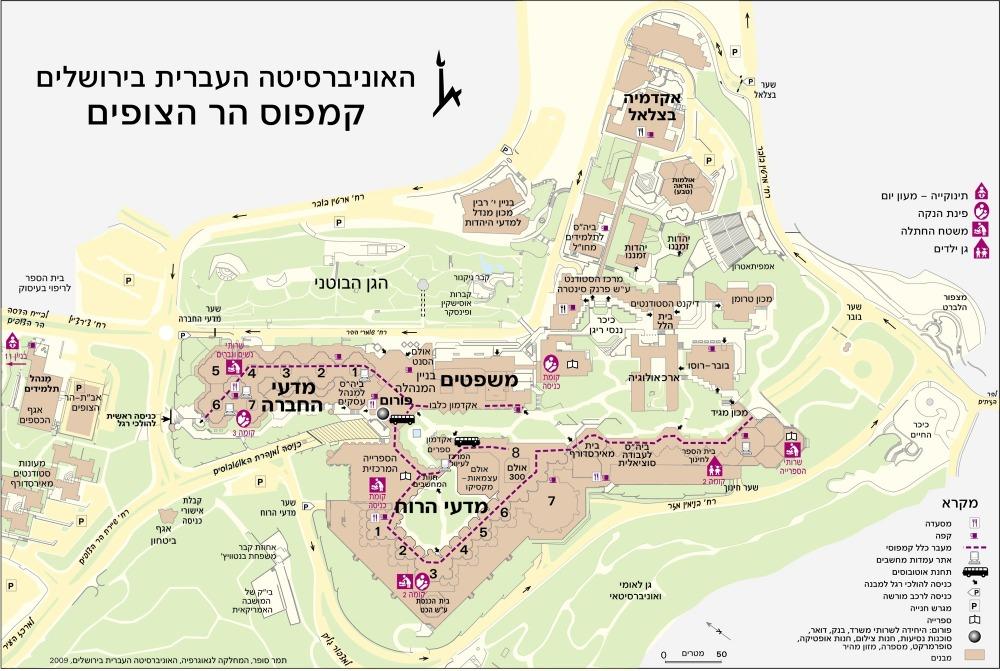 מפת קמפוס הר הצופים